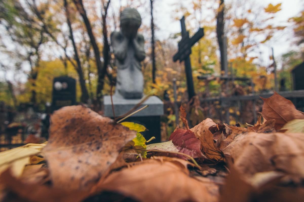 Осенняя погода окутала столицу, но здесь время замерло