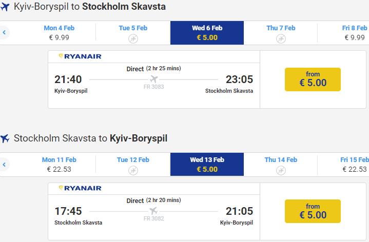 В обе стороны доступны билеты за 10 евро