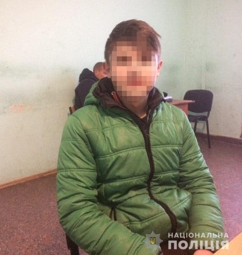 В Киеве задержали 15-летнего подозреваемого в минировании вокзалов