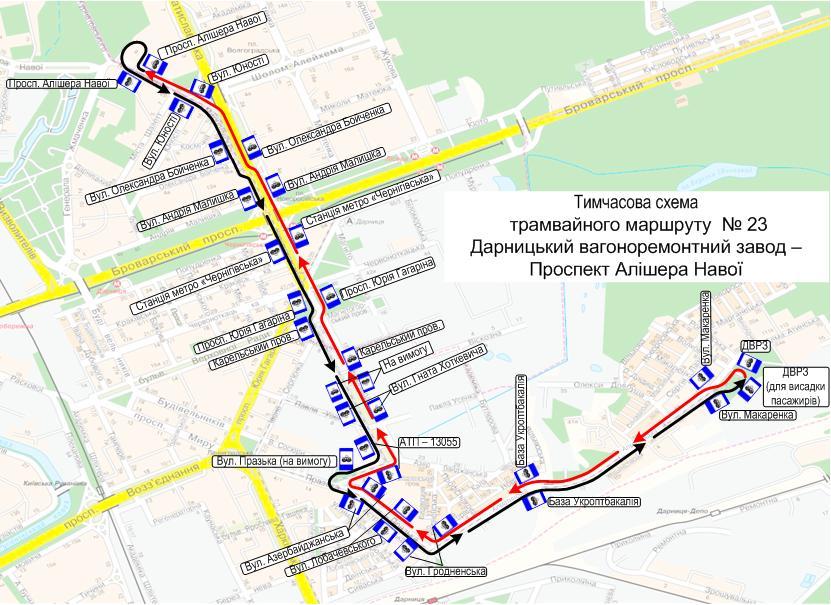 Временная схема движения трамвая №23