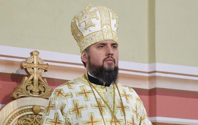 Предстоятелем УПАПЦ стал епископ Украинской православной церкви Киевского патриархата Епифаний