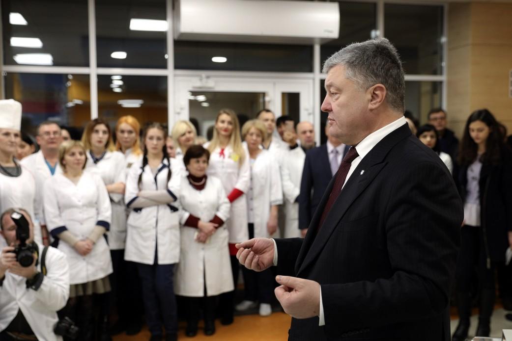 Петр Порошенко отметил, что такие центры строятся благодаря децентрализации