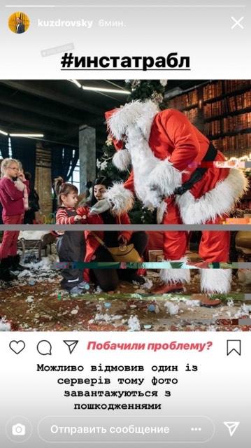 Вечером 6 декабря в социальной сетиInstagram произошел сбой