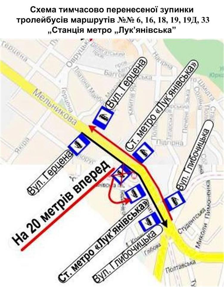 Схематично показано, куда перенесли остановку на Лукьяновке