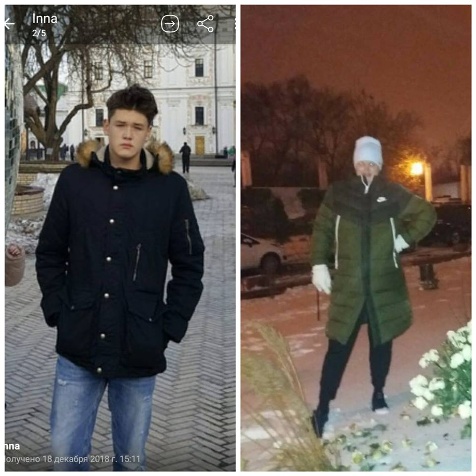 В Киеве ищут Чаваррия Крус Вячeслава Раулевича 2001 года рождения