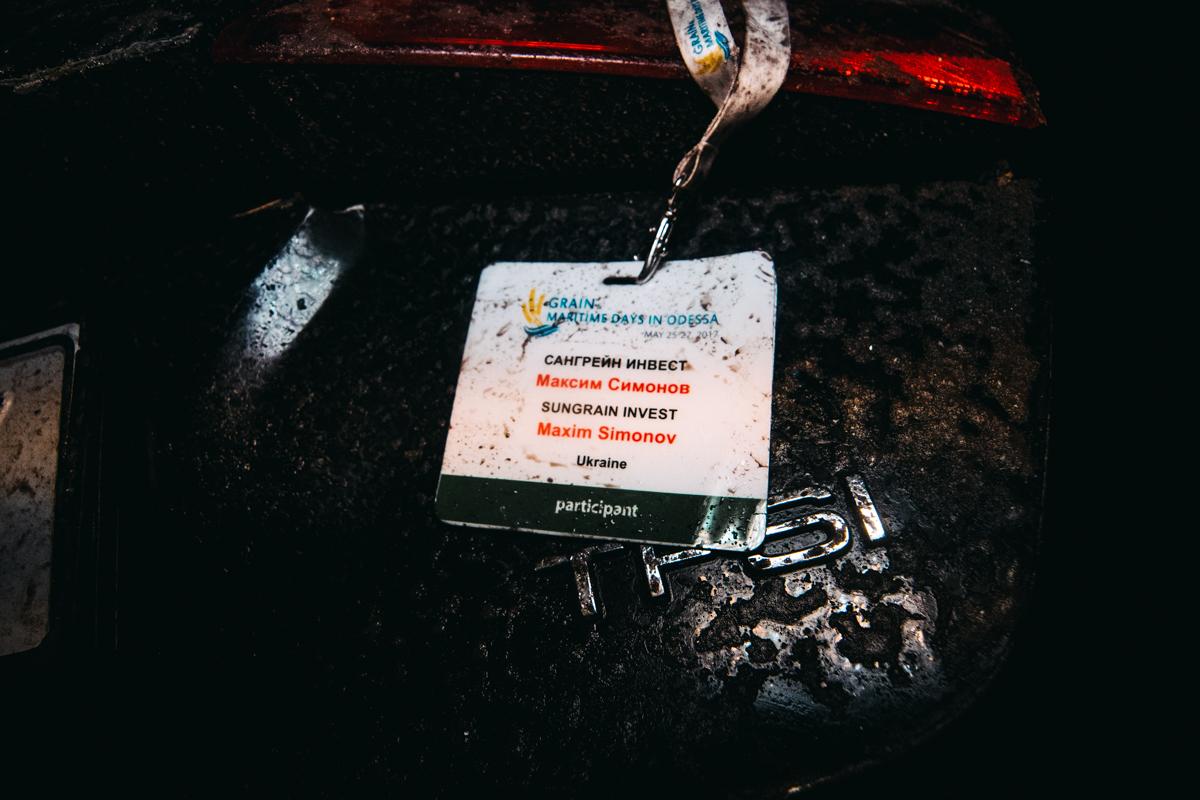 Полицейским удалось обнаружить удостоверение владельца автомобиля