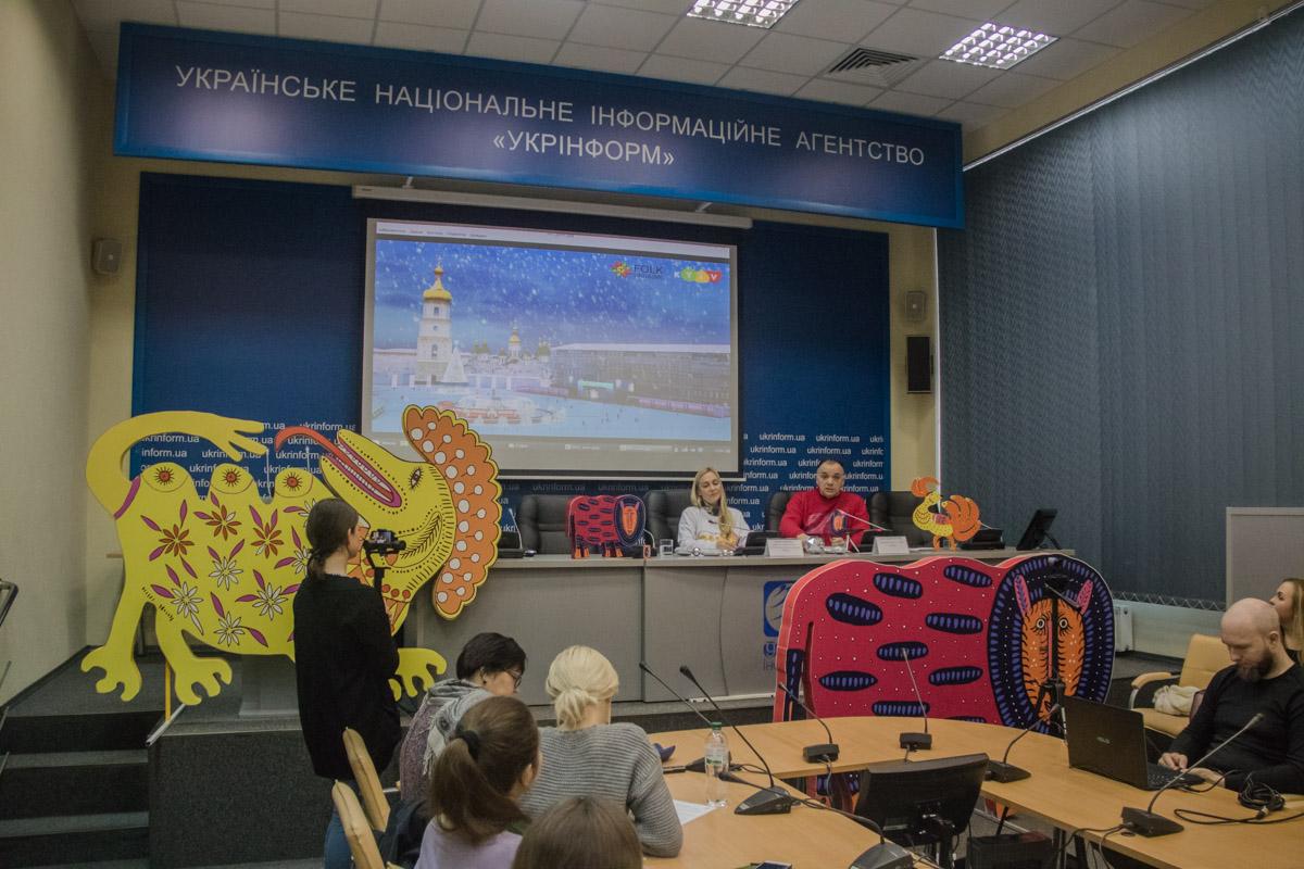 На брифинге рассказали, что в Киеве с 15 декабря на Контрактовой и Софийской площадях пройдет новогодняя программа