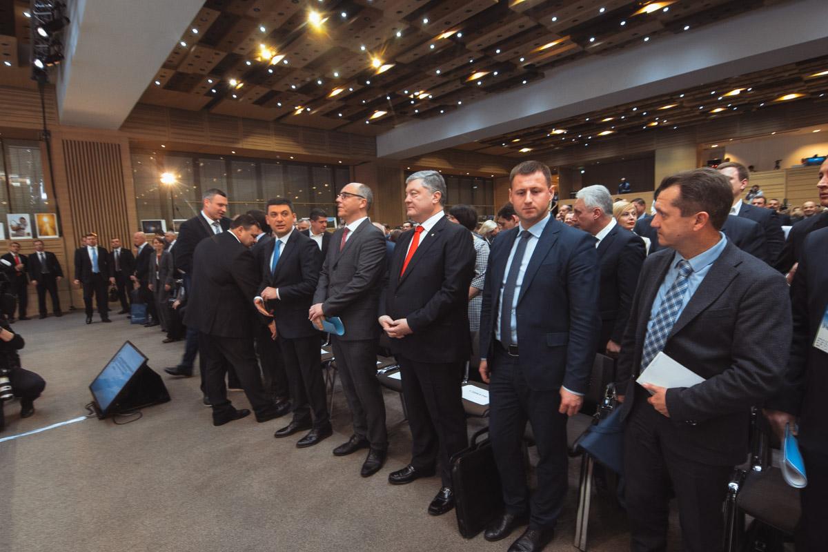 5 декабря в Киеве прошел масштабный форумместного самоуправления
