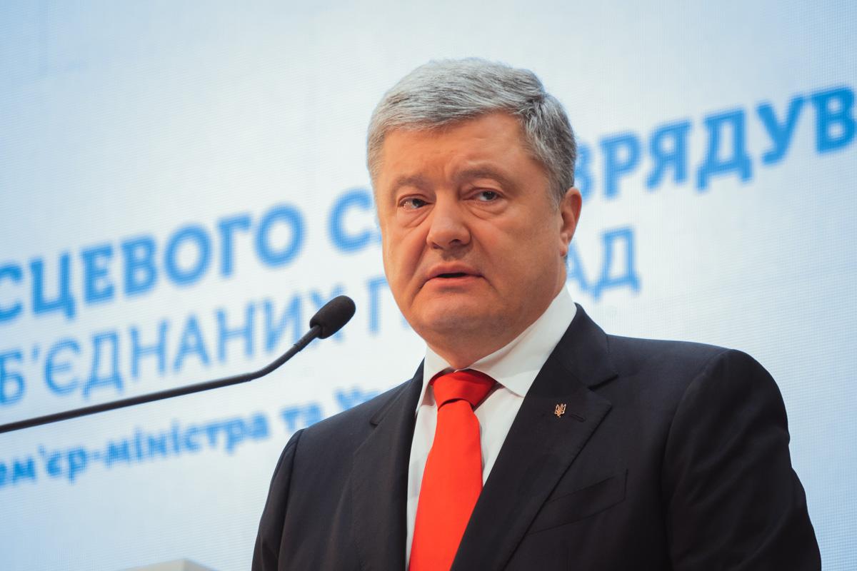 По словам президента, Объединительный собор состоится 15 декабря в Святой Софии.