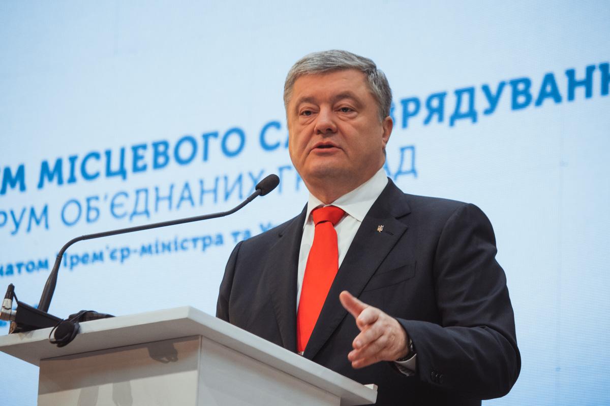 Первым выступил Президент Украины Петр Порошенко