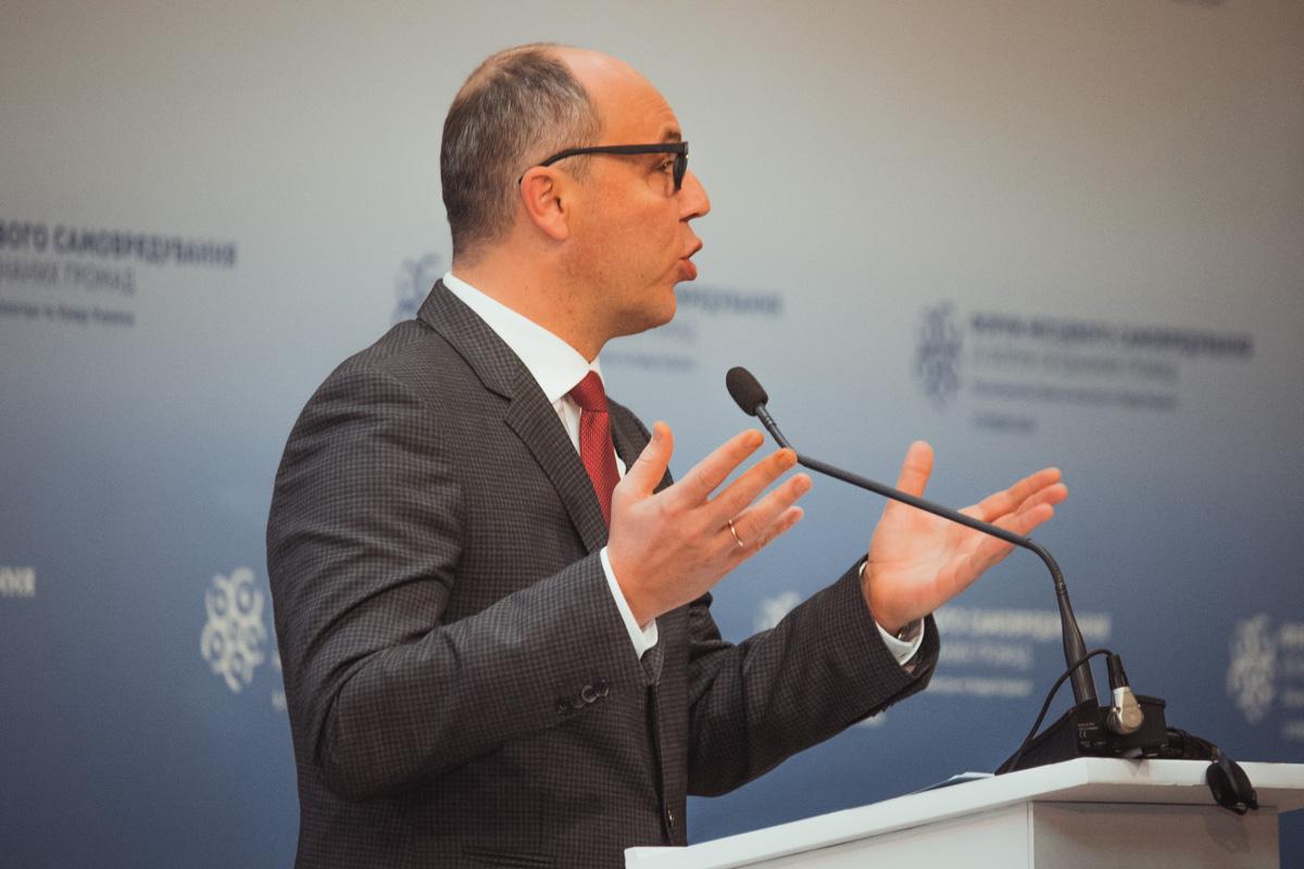 Спикер Верховной Рады о срыве выборов из-за военного положения