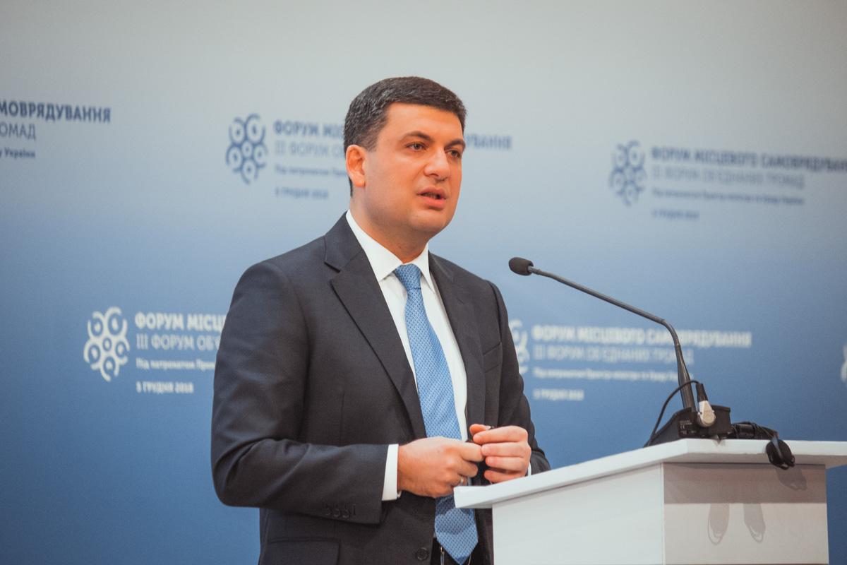 Владимир Гройсман рассказал о создании 100 районов в Украине