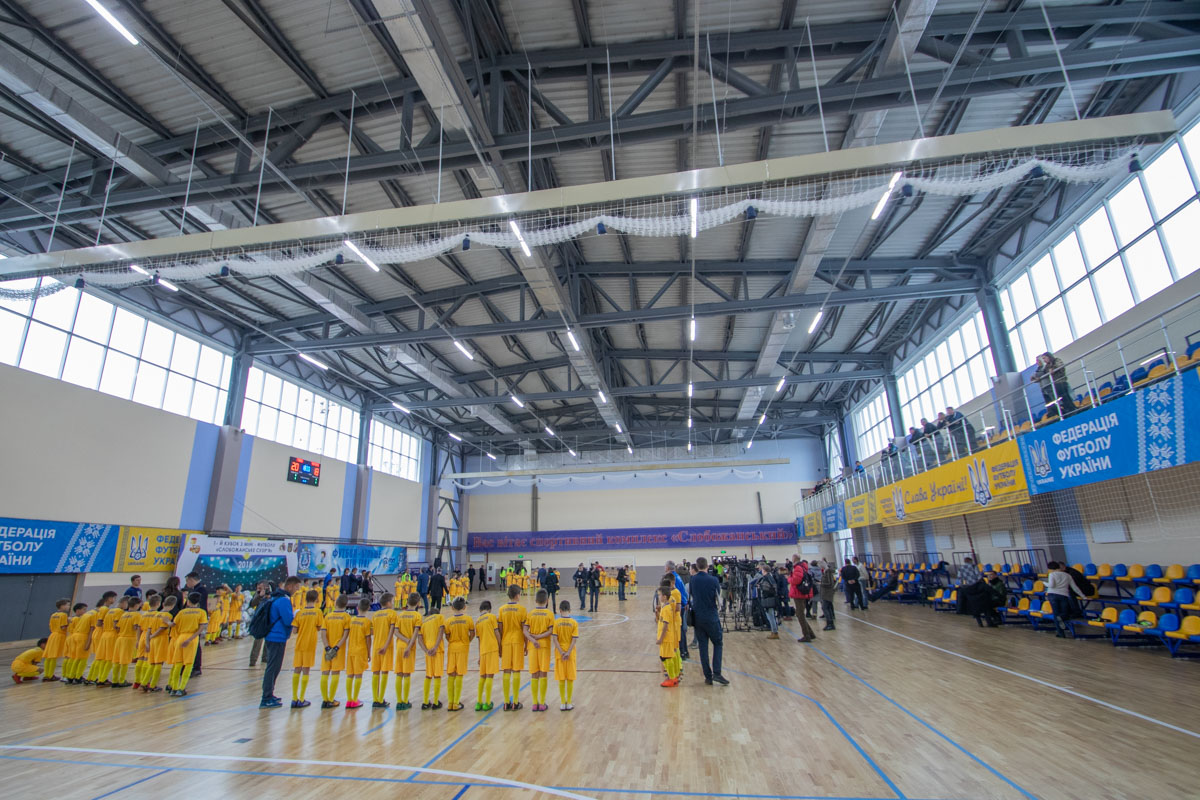 Турнир Слобожанское созвездие стал первым и далеко не последним турниром в стенах большого спорткомплекса