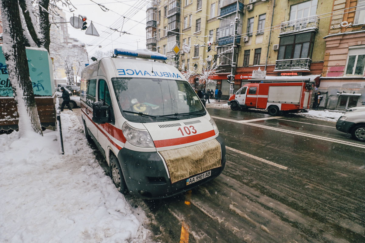 В Киеве из здания Фонда гарантирования вкладов эвакуировали людей