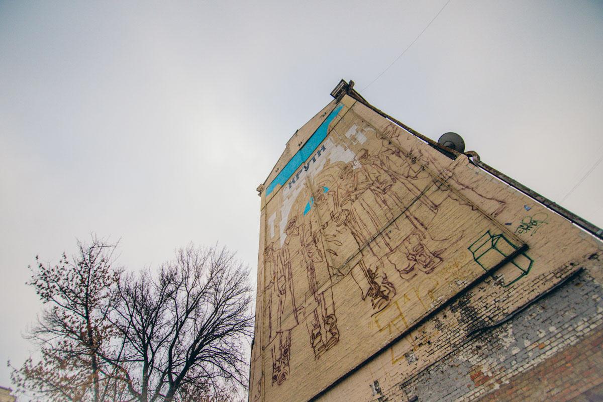 Автором рисунка стал художник граффити из арт-группы Kailas-V Андрей Пальваль