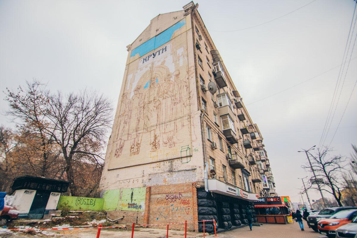 Дом 111/113 на улице Большая Васильковская