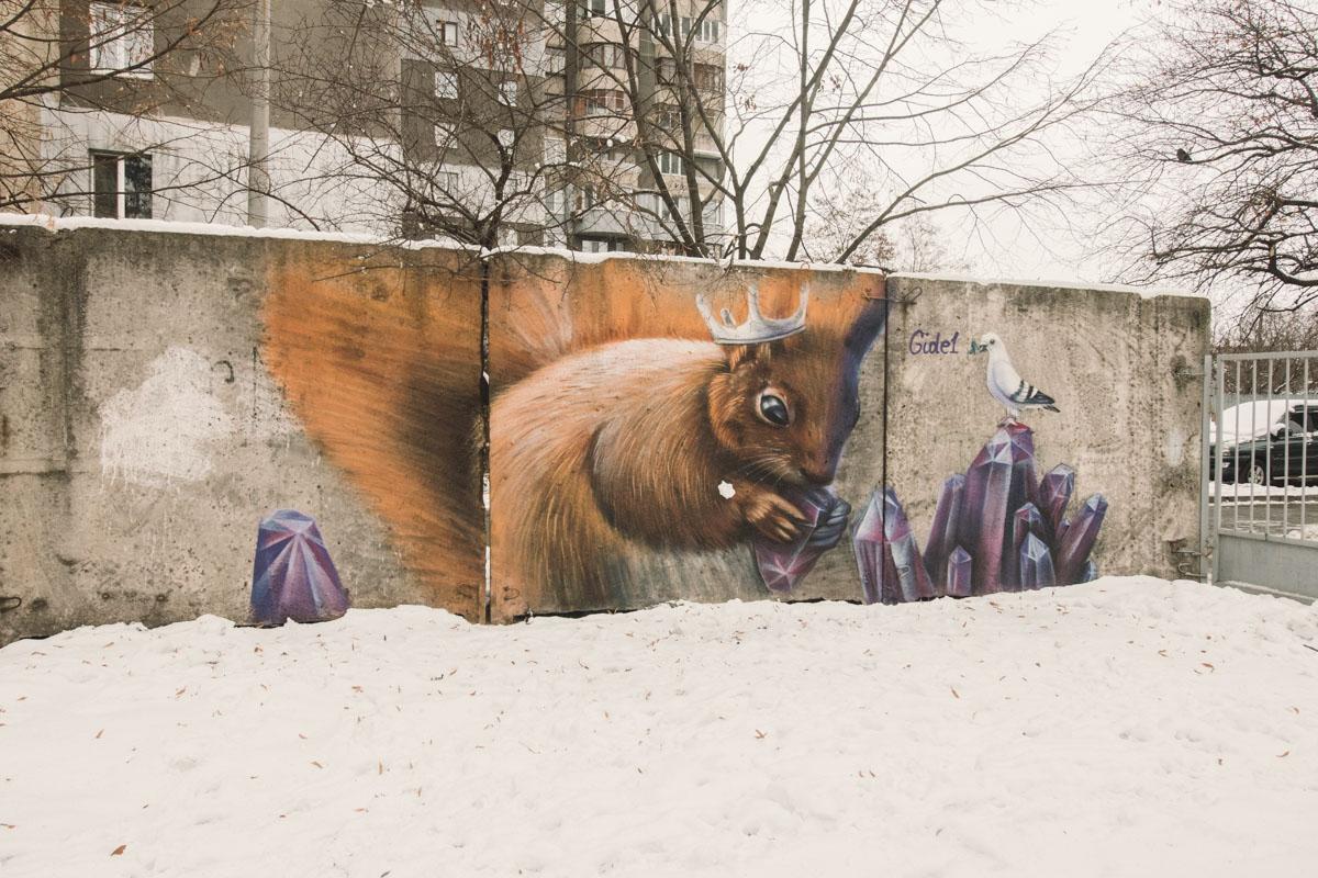 Во вторник, 18 декабря, в Днепровском районе Киева появился новый сказочный мурал
