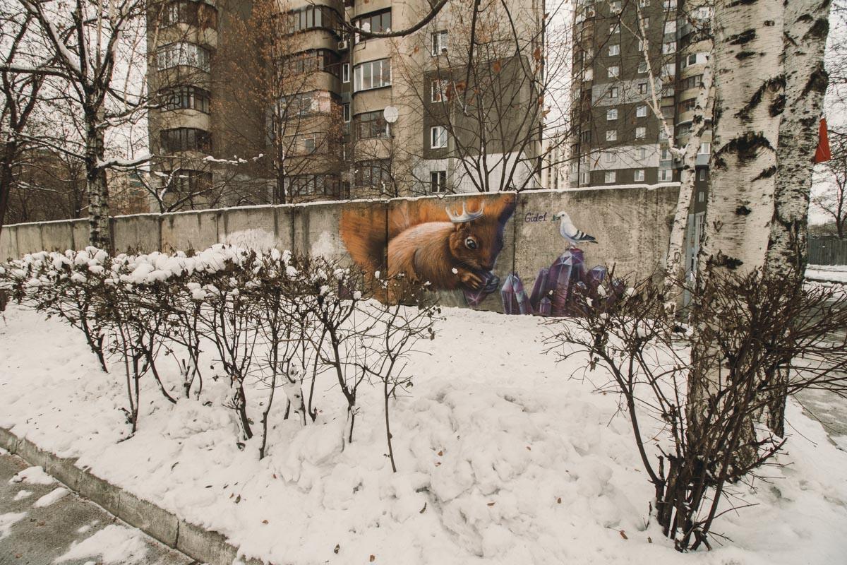 Нарисовал его художник граффити Виталий Гидеван