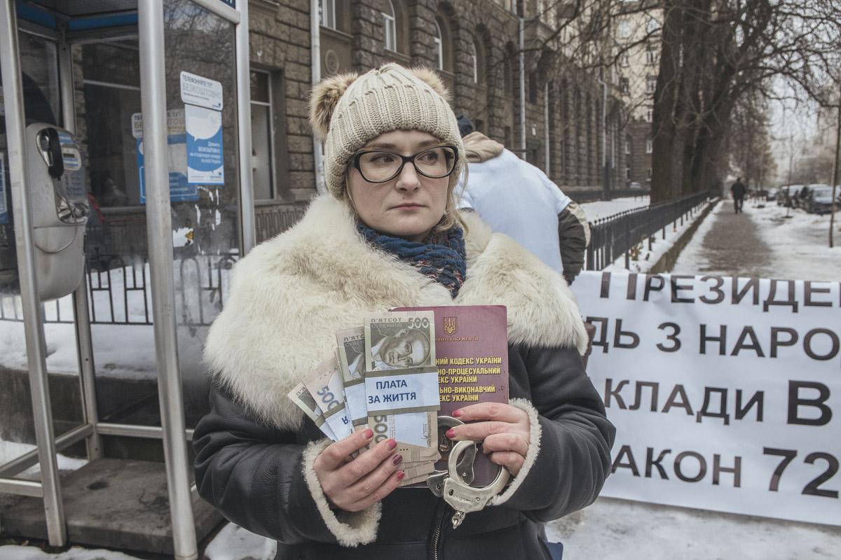 Велта Пархоменко - представитель всеукраинского объединения людей с наркозависимостью