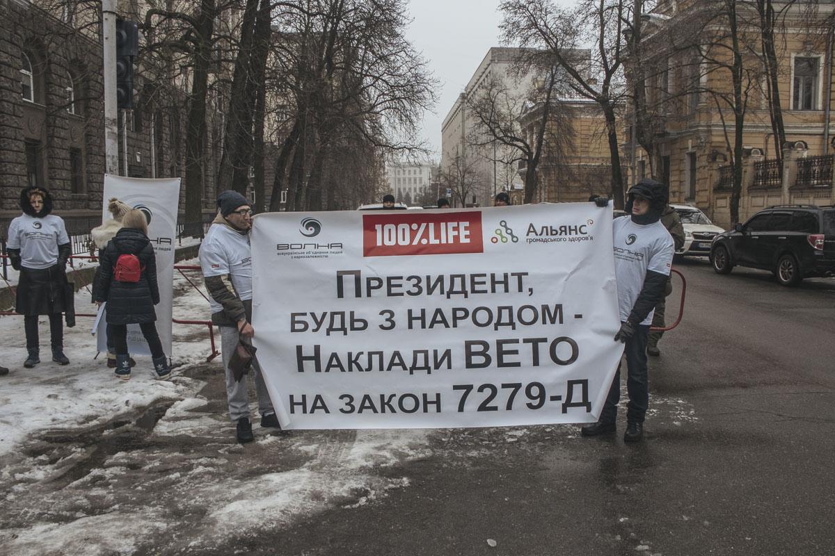 Наркозависимые и активисты требовали от президента ветировать закон №7279-Д
