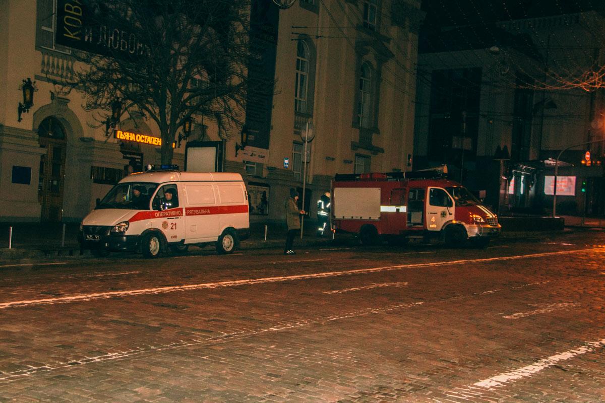 В пятницу, 7 ноября, в Киеве по адресу Богдана Хмельницкого, 5 произошло возгорание