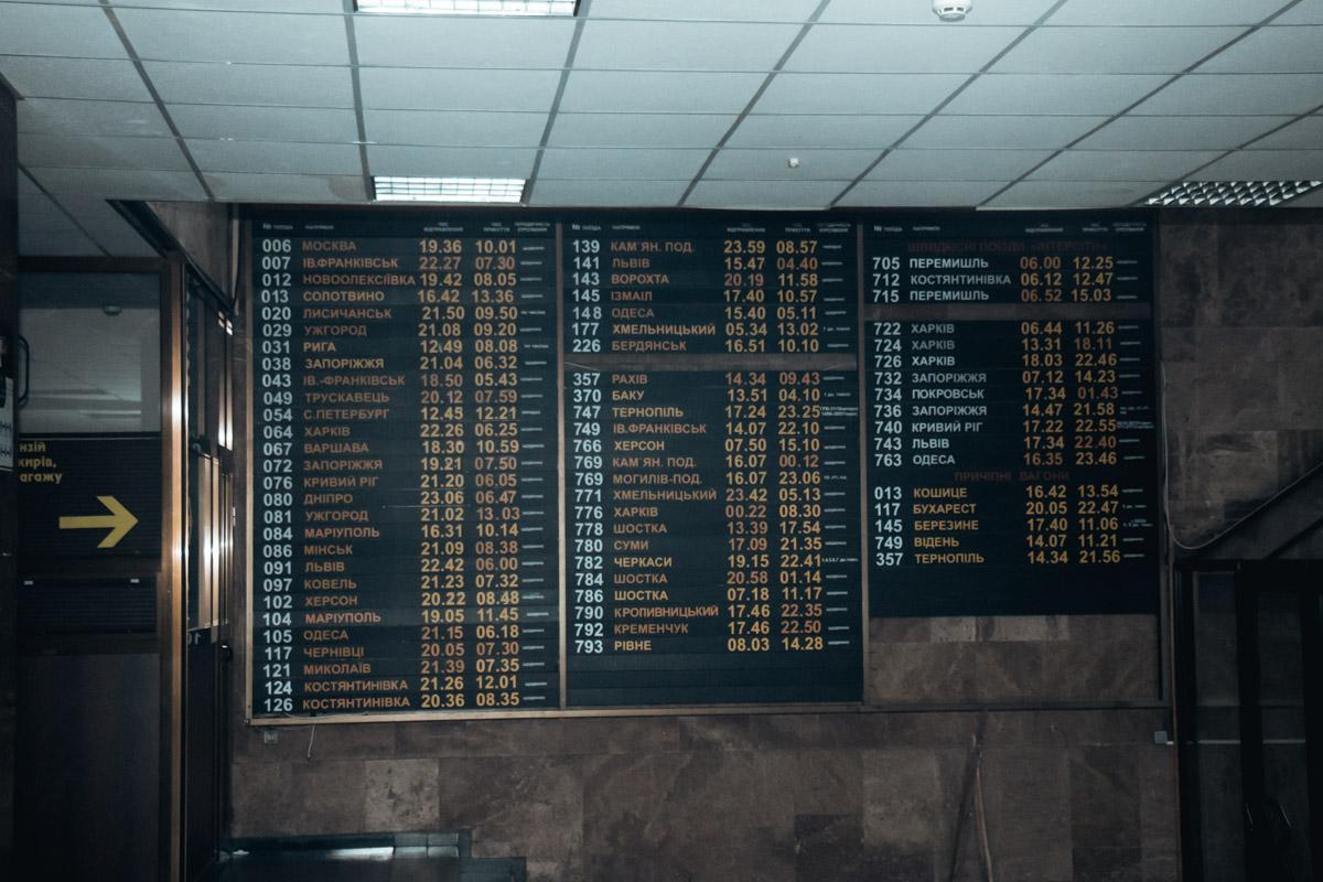 Тем не менее, внутри здания табло с расписанием и сами кассы все еще не демонтировали