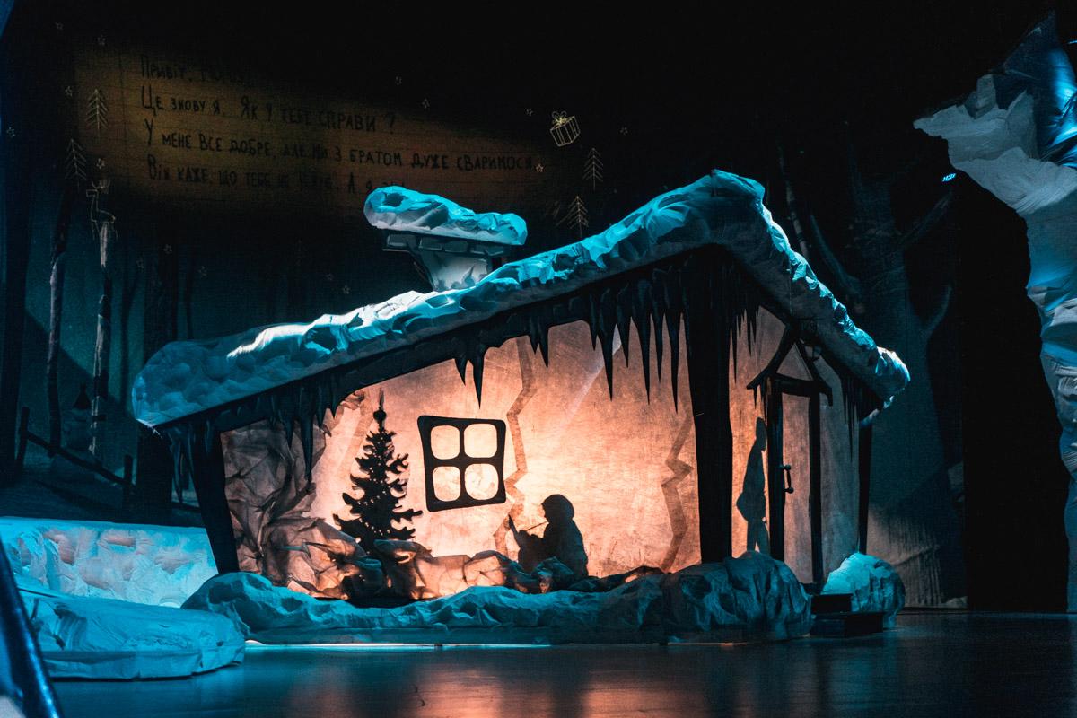 Новая история расскажет о сказочных и захватывающих приключениях в канун Нового года в таинственном ледяном королевстве Winterra