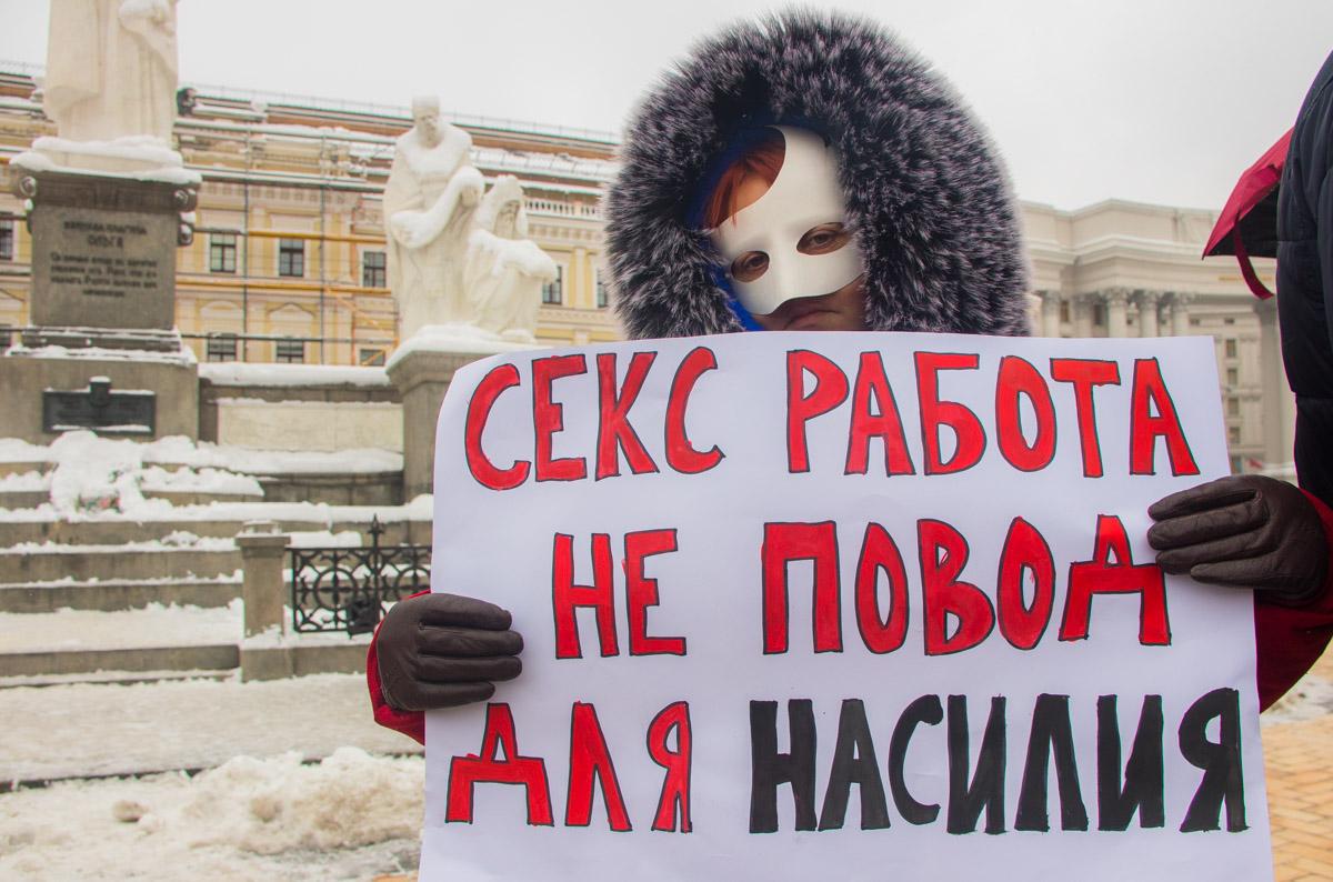 Активисты выступали за декриминализацию своей работы
