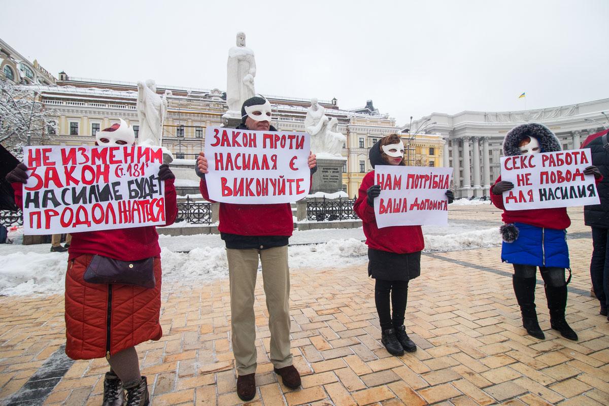 Среди протестующих были и активисты, которые поддержали женщин