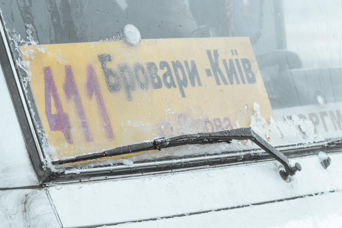 "Инцидент произошел на маршруте ""Бровары - Киев"""
