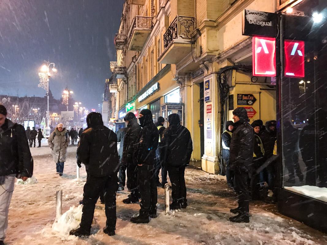 Украинские ультрас на Крещатике напали на французских фанатов