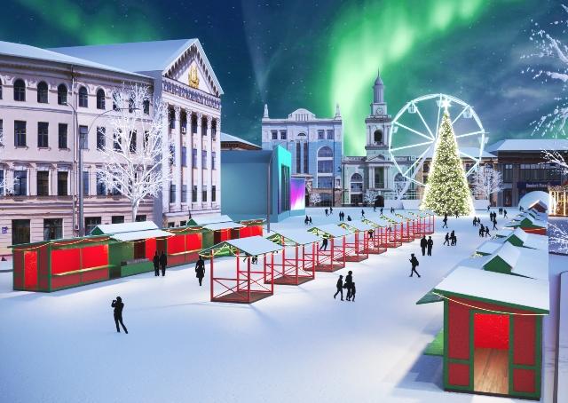 На Контрактовой площади установят рождественский базар и украсят колесо иллюминацией