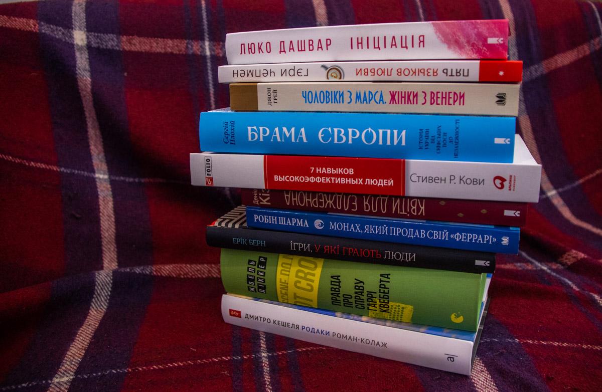 На вершине рейтинга - книга Люко Дашвар, а замыкает ТОП-10 Дмитрий Кешеля