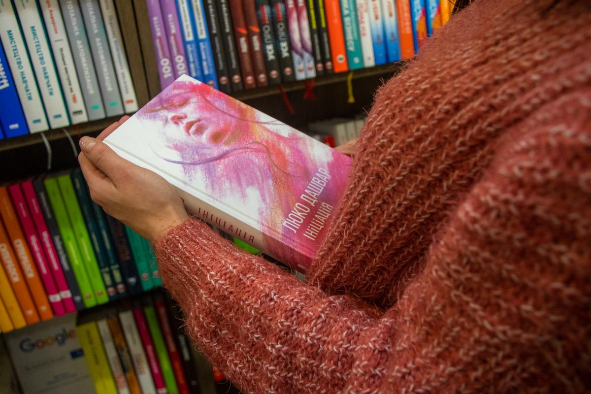 Женский роман о загадочных снах и нетривиальной жизненной истории