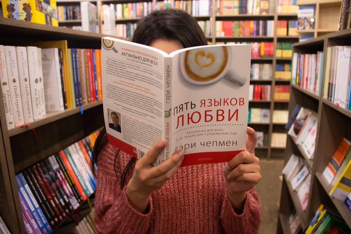 Книга о том, как находить общий язык со своими близкими
