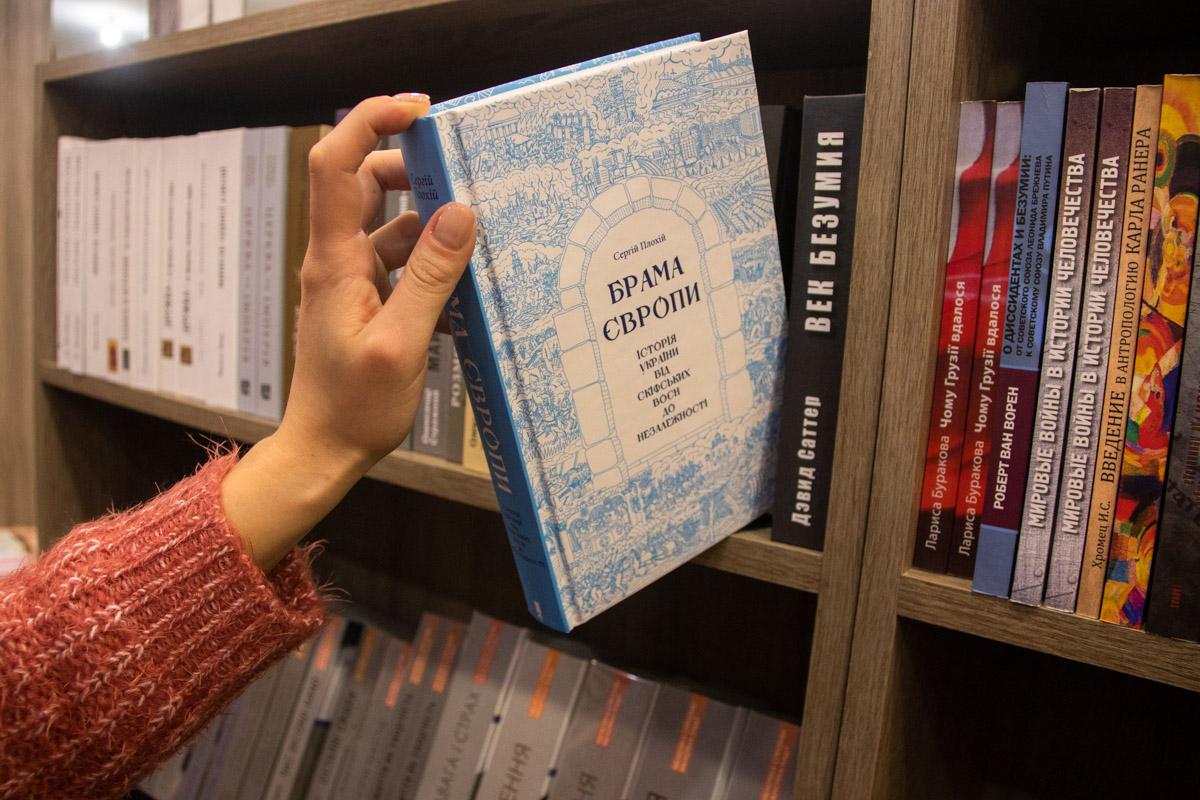 Книга по истории тоже может быть нескучной и увлекательной