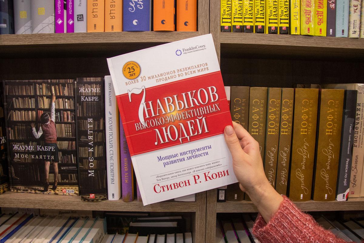 Эту книгу перевели более чем на 38 языков мира