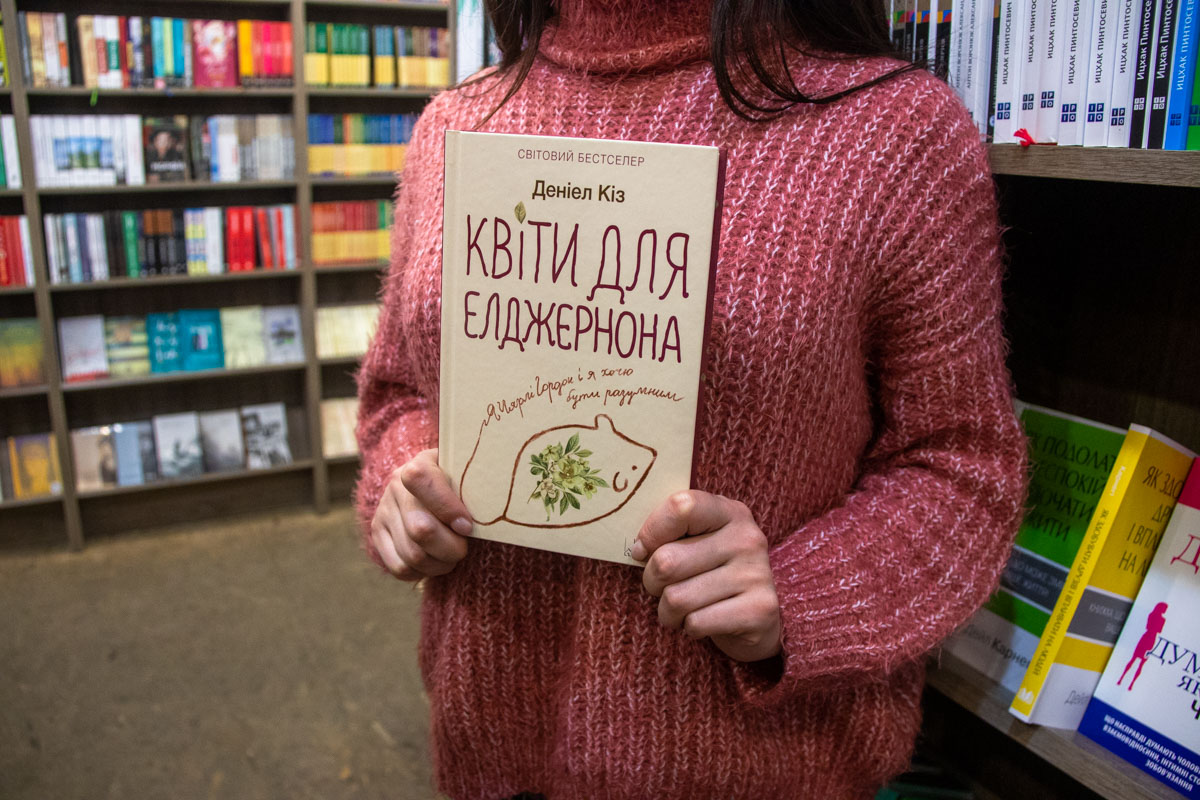 Книга, ставшая классикой новейшей литературы
