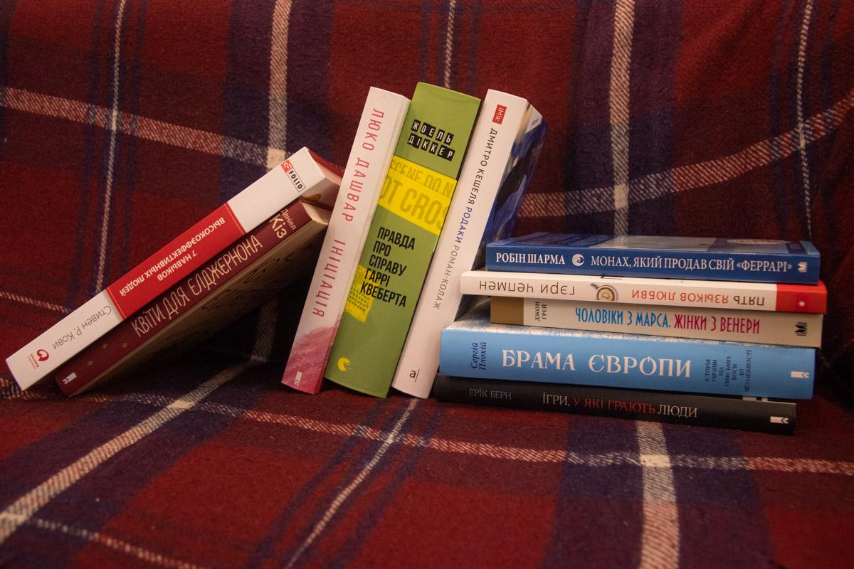 10 книг, которые стоит прочесть