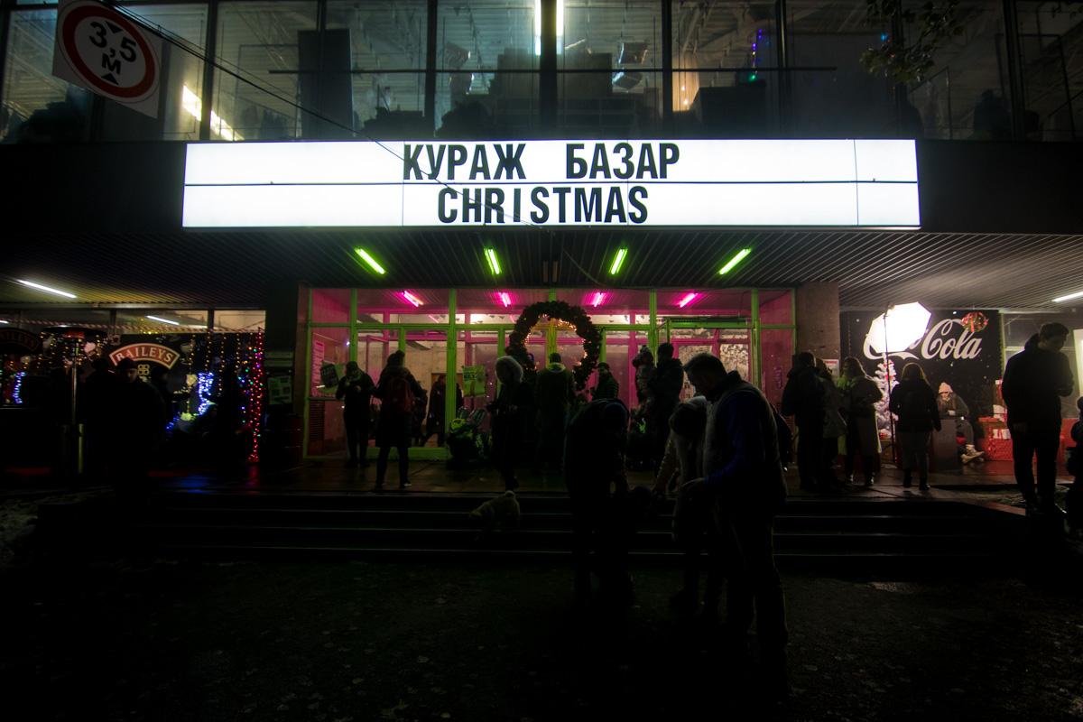 Рождественская барахолка порадовала жителей столицы огромным выбором подарков, развлечений, незабываемой атмосферой праздника и хорошим настроением