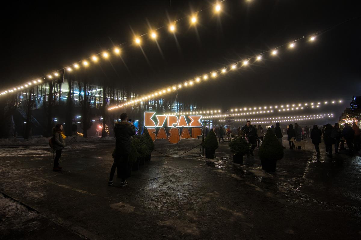 На выходных в Киеве на ВДНГ в 19 павильоне прошел последний Кураж Базар этого года