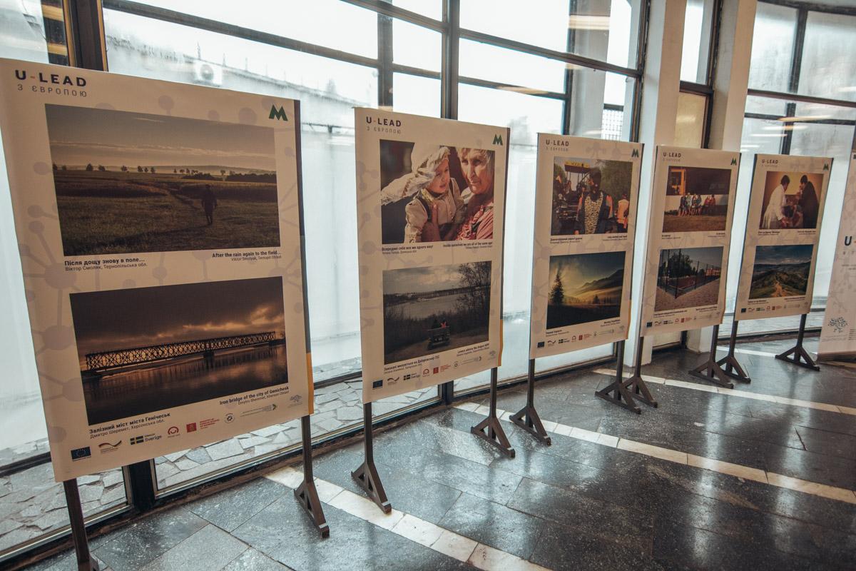 Выставку посвятили Дню самоуправления и децентрализации