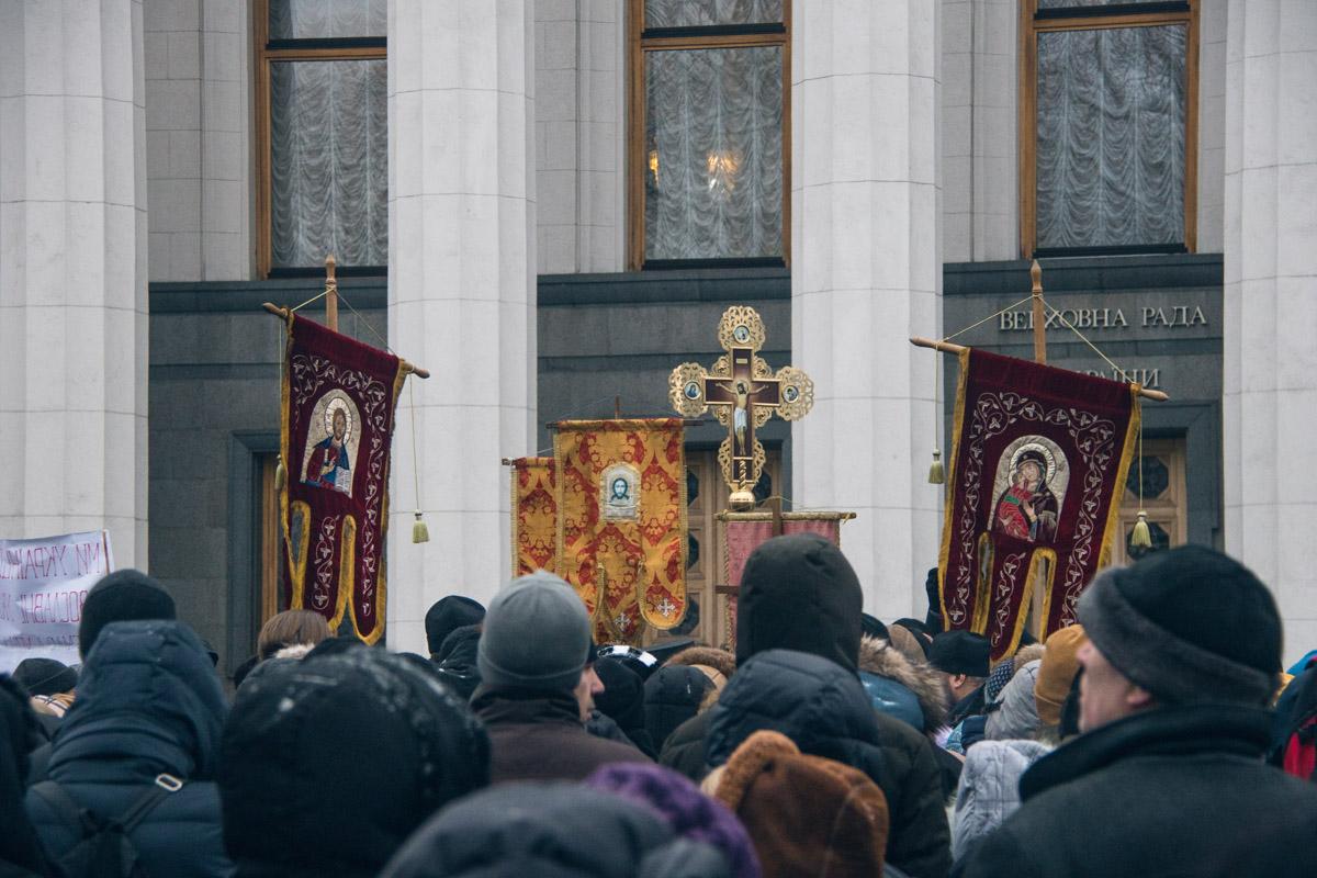 Под Верховной Радой собрались православные прихожане и священники