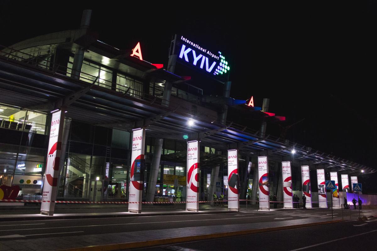 """Жительница Киева предложила аэропорту """"Киев"""" отменить ночные рейсы самолетов"""
