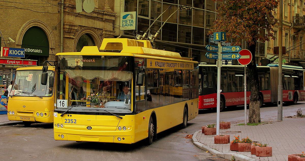 Один из жителей Киева выдвинул требования сделать проезд бесплатным, если транспорт опаздывает