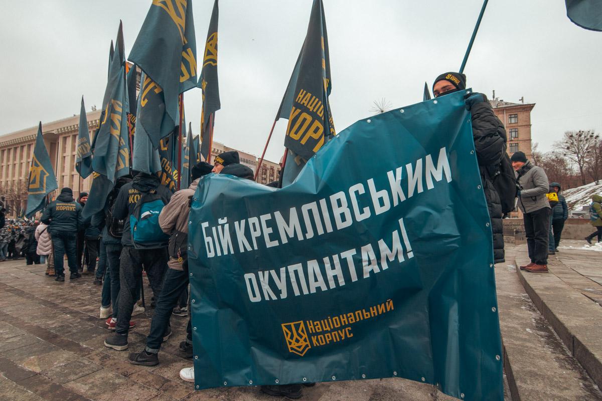 Свою акцию Нацкорпус назвал Бой кремлевским оккупантам
