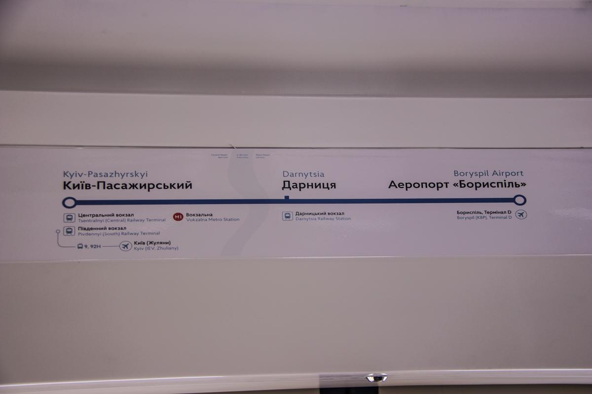 Поезд ехал четко по расписанию