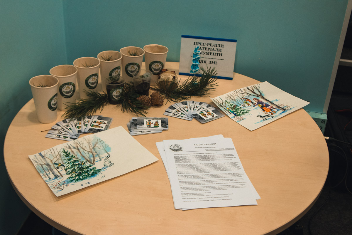 Цель мероприятия - сбережение и размножение хвойных деревьев, а также введение инновационных новогодних традиций