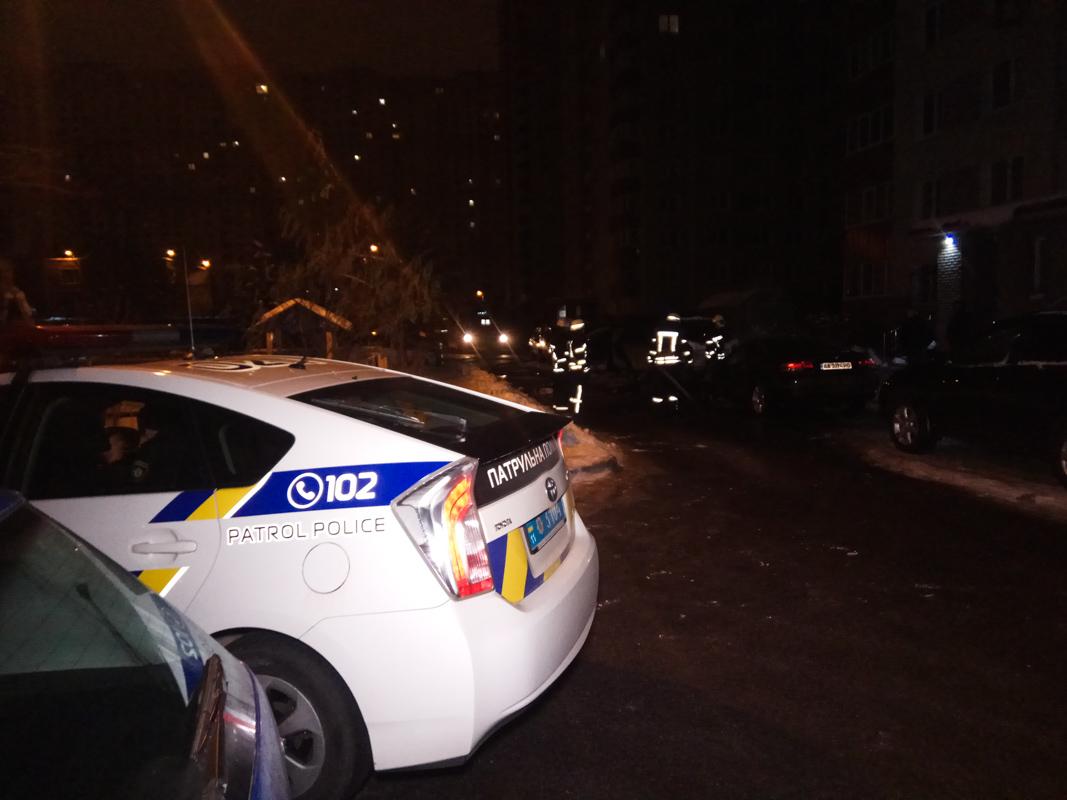 Также на месте дежурили сотрудники полиции