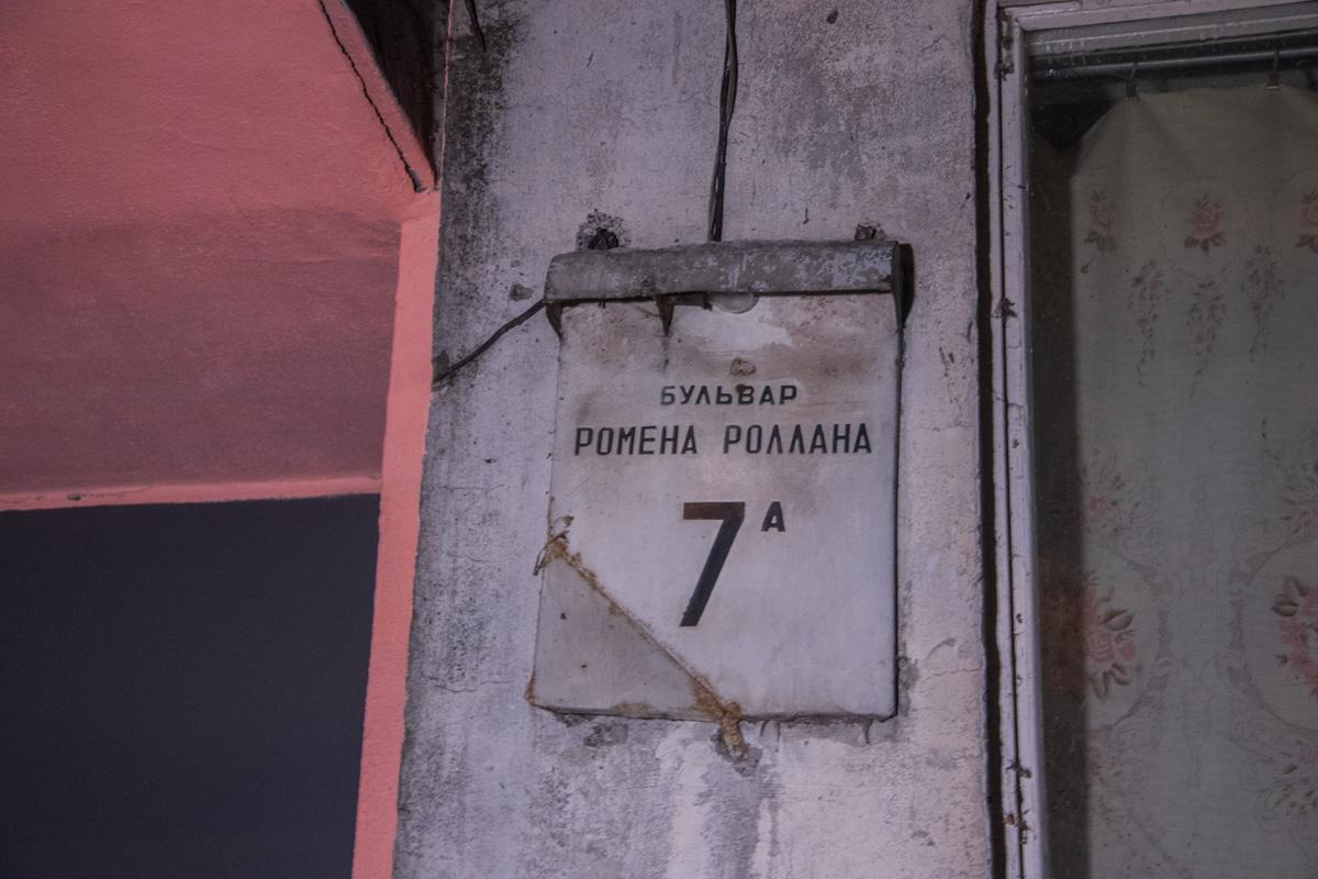 В воскресенье, 16 декабря, в Киеве по адресу улица Ромена Ролана, 7а обнаружили труп мужчины